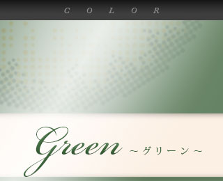 colorselect_green.jpg