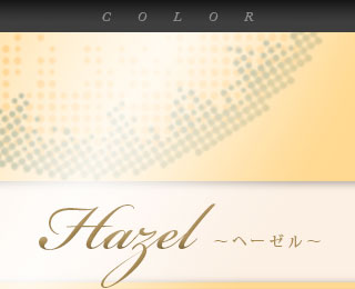colorselect_hazel.jpg