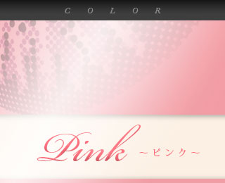 colorselect_pink.jpg
